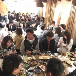 飲み会大阪40代